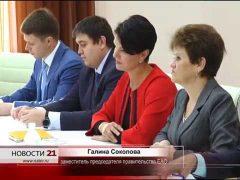 Сотрудничество в сфере экономики обсудили члены правительства с потенциальными инвесторами из Вьетнама