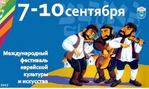 kopiya-3h6tsapgoluboy-fon-1-1