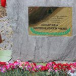 pamyat-pogranichnikov-zashhitnikov-amurskih-rubezhey-uvekovechat-memorialom-26