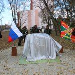 pamyat-pogranichnikov-zashhitnikov-amurskih-rubezhey-uvekovechat-memorialom-27