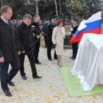 pamyat-pogranichnikov-zashhitnikov-amurskih-rubezhey-uvekovechat-memorialom-40