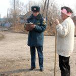 reyd-pozharnyih-inspektorov-v-p-im-lukashova-eao-1