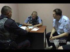 Более 1 тонны наркотиков изъяли с начала года полицейские в ЕАО