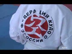 """16 медалей привезли """"кудоисты"""" с соревнований в Комсомольске"""