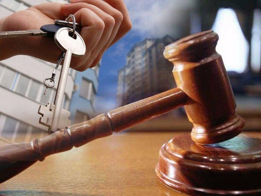 мошенничество с жилыми помещениями ними