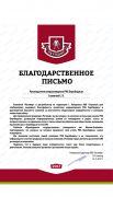 img_2841-13-11-17-18-33-kopiya