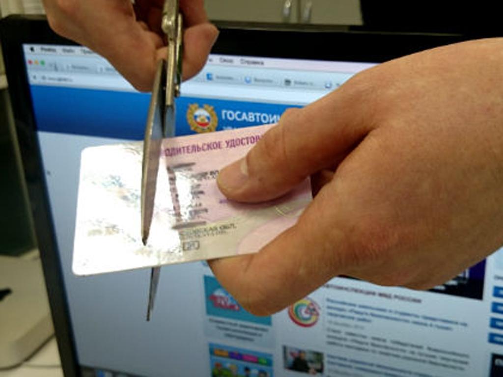 внимательный Лишение водительских прав за неуплату штрафов покинула Джезерака