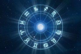 гороскоп 2017