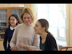 Молодые биробиджанские педагоги пересели за парты