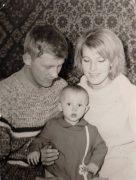 pama-mama-1970