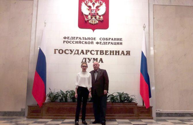 Узнать подробнее о работе Госдумы РФ смогут зрители НТК21 в ЕАО