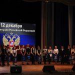 den-konstitutsii-otmetili-v-birobidzhane-37