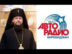 Народ хочет знать: Об участии владыки Ефрема в работе Архиерейского собора и заседании Общественной палаты Российской Федерации