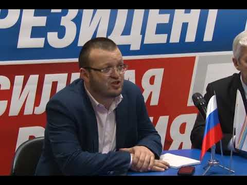 Избирательный штат кандидата в президенты В.Путина открылся в Биробиджане