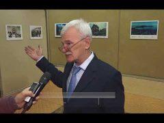 Уникальные кадры истории ЕАО могут увидеть посетители выставки в Биробиджане