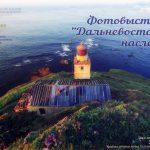 iz-ekspozitsii-avtor-foto-marina-trubitskaya-1