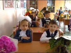 Более 2 тысяч первоклассников примут школы ЕАО в новом учебном году