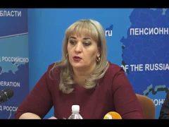 Об изменениях пенсионного законодательства рассказали специалисты СМИ ЕАО