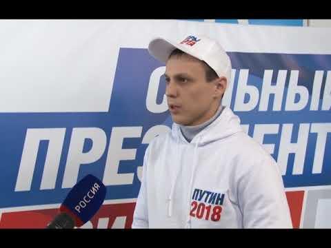 Сбор подписей в поддержку Владимира Путина начался в Биробиджане