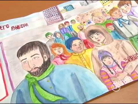 """Принять участие в конкурсе плакатов """"День выборов"""" могут жители ЕАО"""