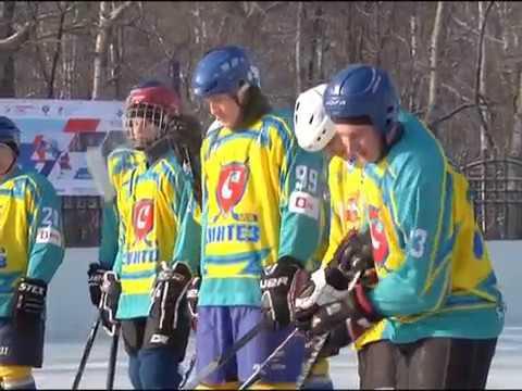 День зимних видов спорта отметили массовыми соревнованиями в ЕАО