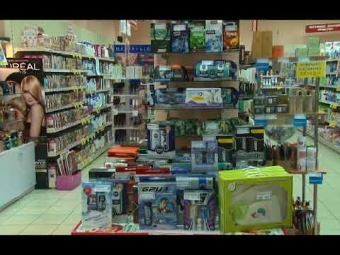 """Выбрать полезные подарки для мужчин поможет """"Санвей"""" биробиджанкам"""