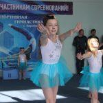 hudozhnitsyi-tsdt-dobavili-sorenovaniyam-gimnastov-gratsii-2