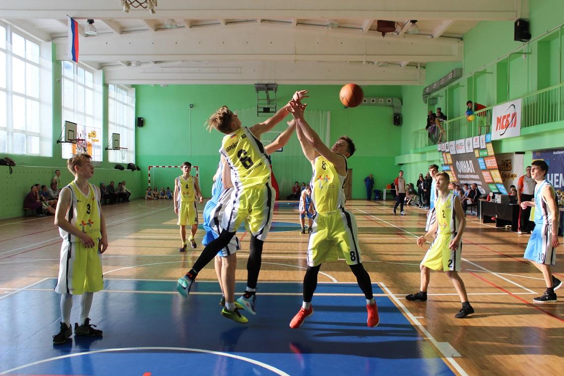 regionalnyiy-etap-kes-basketa-proshel-v-birobidzhane-18