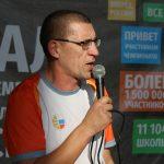 regionalnyiy-etap-kes-basketa-proshel-v-birobidzhane-20