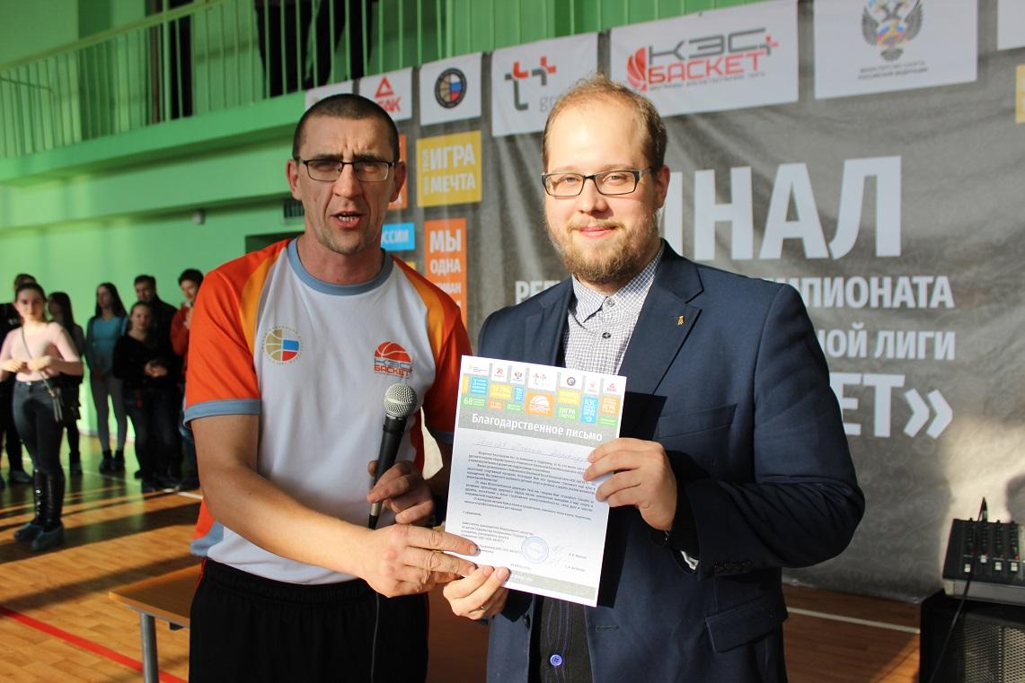 regionalnyiy-etap-kes-basketa-proshel-v-birobidzhane-37