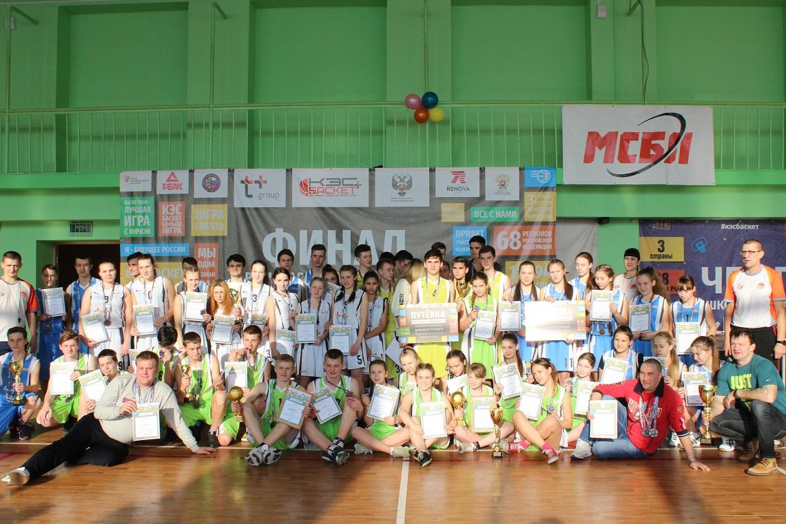 regionalnyiy-etap-kes-basketa-proshel-v-birobidzhane-38