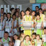 regionalnyiy-etap-kes-basketa-proshel-v-birobidzhane-39