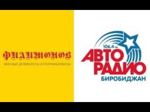 """Народ хочет знать: Вкусна ли продукция мясокомбината """"Лесозаводский""""?"""