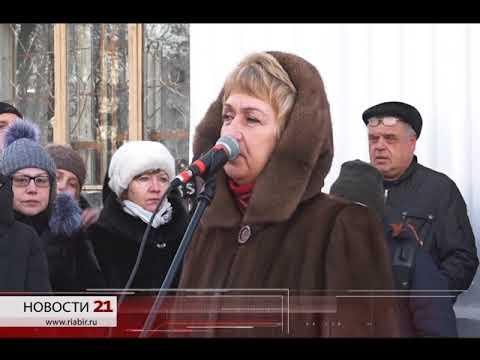 Память воина-интернационалиста Никиты Шевченко увековечили в Биробиджане