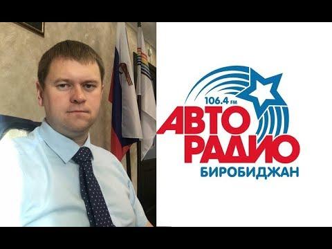 Прямая трансляция Народ хочет знать: Александр Головатый – сто дней в должности главы Облучья. Что сделано?