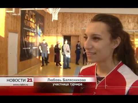 Турнир по баскетболу на кубок архиепископа прошел в Биробиджане