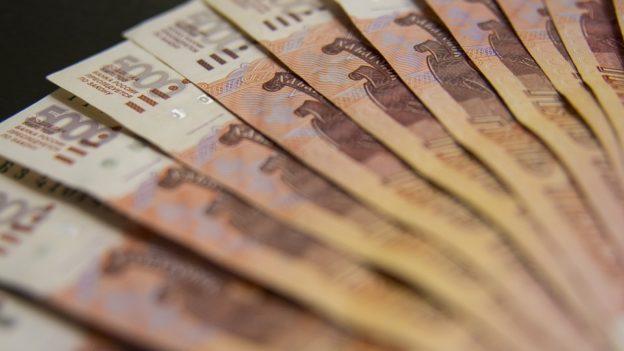 Замесяц СЗТУ перечислило вбюджет неменее 51 млрд