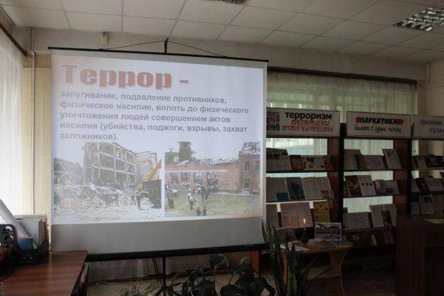 В РФ отметят День солидарности вборьбе стерроризмом