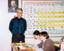 Григорий Гладышев и 11 школа г. Биробиджана