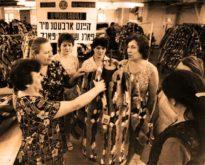 Швейная фабрика г.Биробиджан ЕАО ( фото)