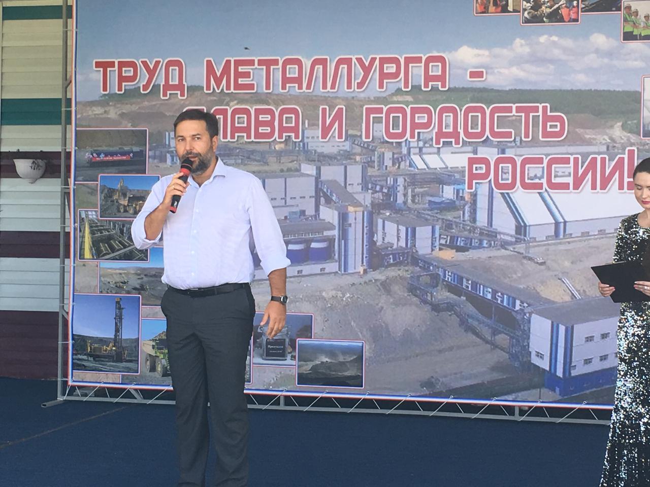 День металлурга поздравление губернатора