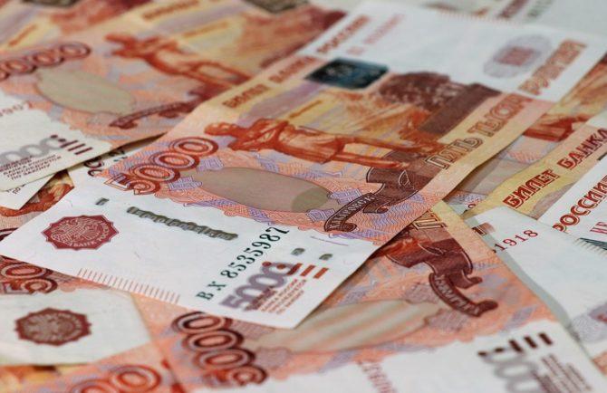 Размер справедливой зарплаты в России назвали участники опроса