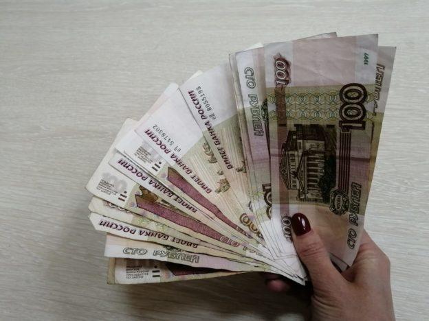 погашение долга по зарплате
