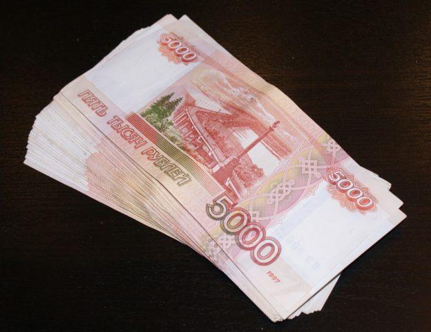 взять займ у частного лица под расписку в москве