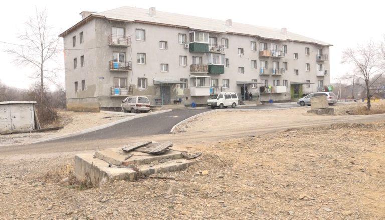 государственный жилищный