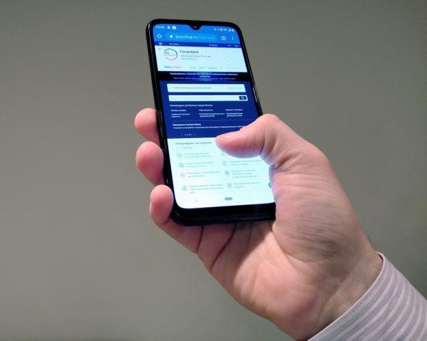 Плати за мобильный телефон через интернет в
