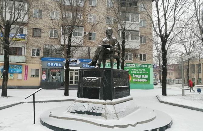 Снег может пройти в ЕАО – прогноз погоды на 22 февраля