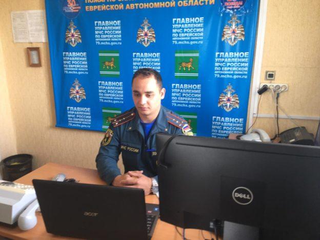Работа онлайн биробиджан работа в военной сфере для девушек