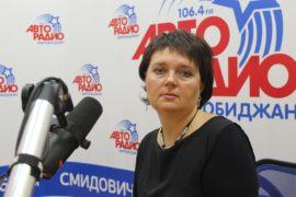 Петина Анна