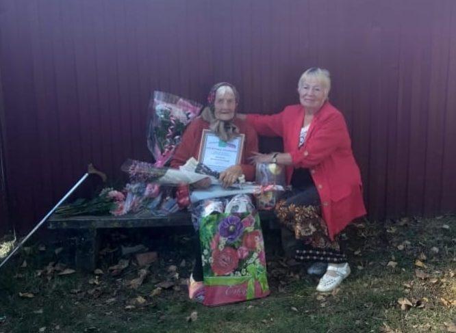 Потому что труженица: старейшая жительница ЕАО отметила 105-летний юбилей